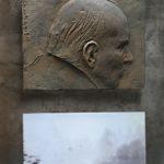 №13. metal, bronze, printing on paper  70 х 40